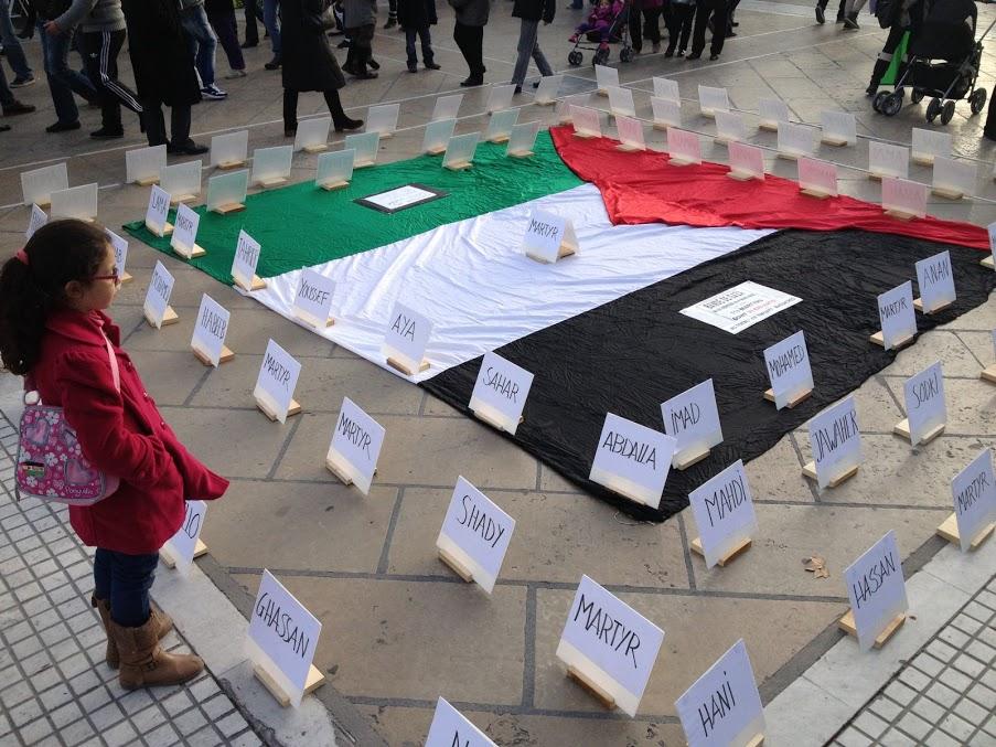 03 12 12 Rassemblement Gaza  12